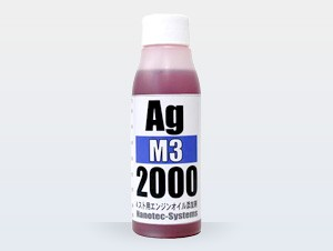 Ag2000M3(4-stroke Engine Oil Additive)