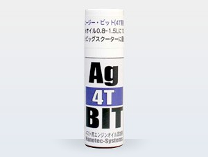 Ag-BIT(4-stroke Engine Oil Additive)
