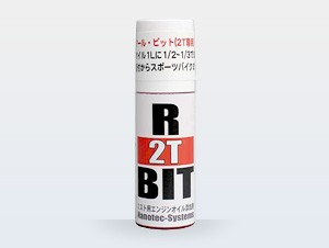 R-BIT(2-stroke Engine Oil Additive)