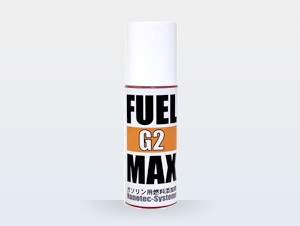 Fuel Max G2(Gasoline, Petrol Additive)