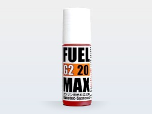 Fuel Max G2-20(Gasoline, Petrol Additive)