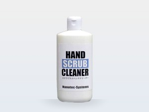 HAND SCRUB CLEANER(Liquid Scrub Hand Cleaner)